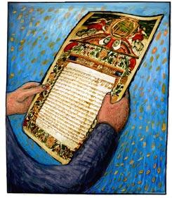 брачный контракт у евреев перестроили человеческий